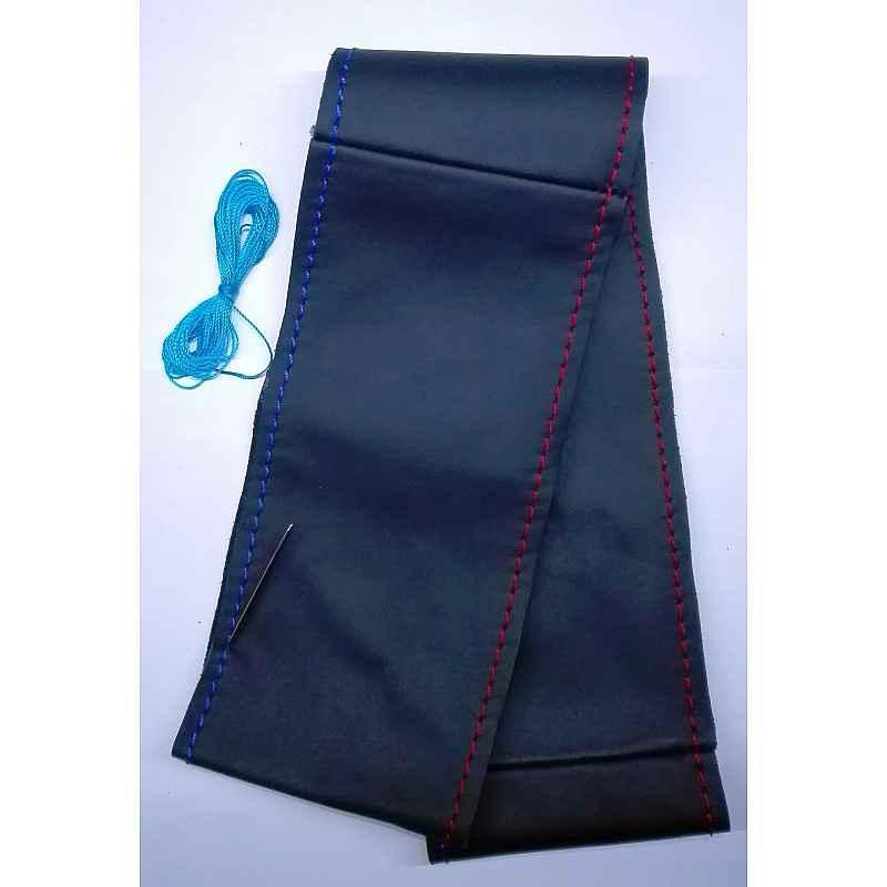 Калъф за волан черен с червен и син шев, син конец размер L