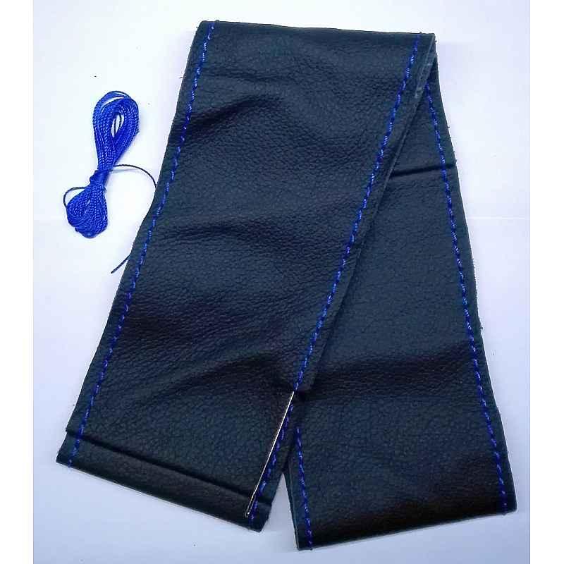 Калъф за волан черен със син шев, син конец размер S