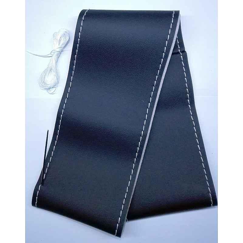 Калъф за волан черен с бял шев, бял конец размер от S до XL